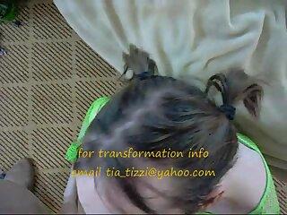 TS Kitty Kaiti Facial - Transformed By Tia