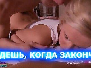 Sissy Made Hypno Rus - Blonde (NstShemale)
