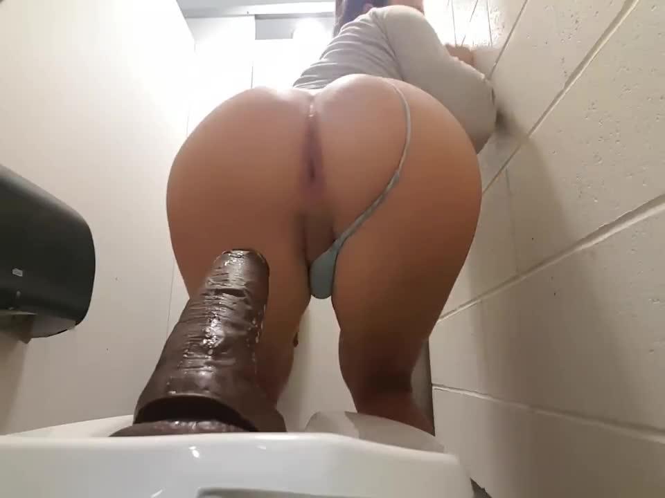 Ass toilet lid